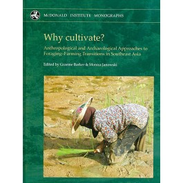 Why Cultivate cover