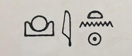 Hieroglyphs forming the city name Akhetaten