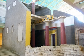 Cutaway House in the Amarna Visitor Centre