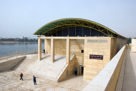 Visitor Centre in the town of El-Till near the ancient city of Amarna