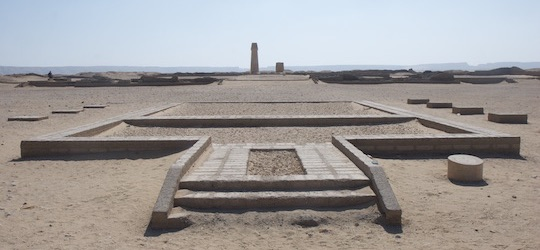 Amarna: partial view of the site