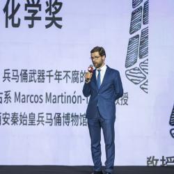 Marcos Martinon Torres Pineapple Award