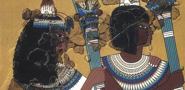 A Wall Painting from ancient Amarna
