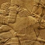 Read more at: Ancient Near East Seminars
